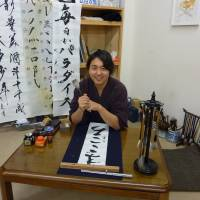 Different strokes: Calligrapher Souun Takeda shows off the tools of his trade in his atelier in Fujisawa, Kanagawa Prefecture, where he teaches calligraphy to 300 students. | KYODO