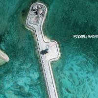 A satellite image released by the Asian Maritime Transparency Initiative at Washington's Center for Strategic and International Studies shows construction of possible radar tower facilities in the Spratly Islands in the disputed South China Sea in this image released on Tuesday. Recent satellite images show China may be installing a high-frequency radar system in the Spratly Islands that could significantly boost its ability control the disputed South China Sea, a U.S. think tank reported on Monday. | REUTERS/CSIS ASIA MARITIME TRANSPARENCY INITIATIVE / DIGITALGLOBE / HANDOUT VIA REUTERS