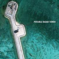 A possible radar tower is seen in the northern section of China's outpost on Gaven Reef in the disputed South China Sea is a satellite photo taken Feb. 12. | CSIS ASIA MARITIME TRANSPARENCY INITIATIVE / DIGITAL GLOBE / KYODO