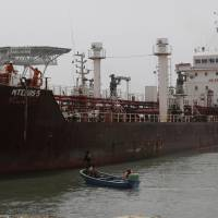 The rescued hijacked Panama-flagged tanker Maximus is seen in Lagos Monday. | AP