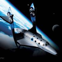 Virgin Galactic's SpaceShipTwo is an air-launched suborbital rocket plane designed for space tourism. | AP