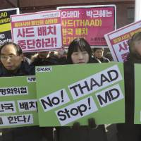 South Korean protesters stage a rally to oppose the possible deployment of the U.S. military's THAAD missile defense system on the Korea Peninsula, in Seoul on Feb. 1. | AP