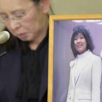 The operator of Japanese-style pubs Watami Co. reached a settlement with the parents of a former employee who killed herself due to overwork on Dec. 15. | KYODO