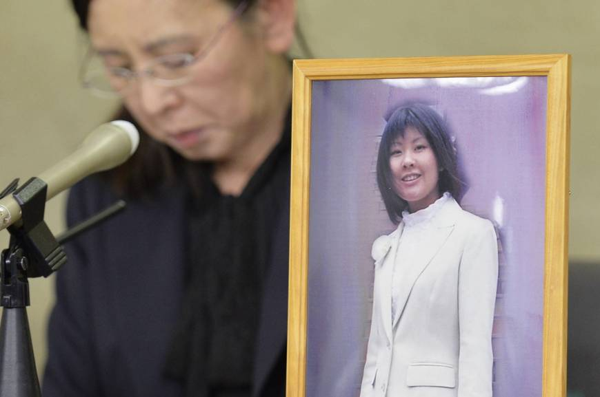 The operator of Japanese-style pubs Watami Co. reached a settlement with the parents of a former employee who killed herself due to overwork on Dec. 15.   KYODO