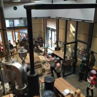 Aromas of old town Tokyo attract new visitors