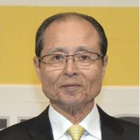 Japan's home run king Sadaharu Oh gets his own asteroid