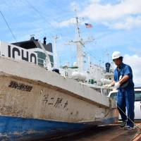 Boat that drifted to Hawaii after 2011 tsunami heading back to Japan