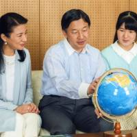 Crown Prince Naruhito chats with Crown Princess Masako and Princess Aiko at their residence in Tokyo's Akasaka district ahead of his 56th birthday Tuesday. | IMPERIAL HOUSEHOLD AGENCY/KYODO