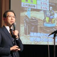 Fukushima governor dismayed at cancellation of Seoul promotional event