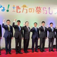 Japanese governors urge Tokyo audience to pull up stakes, move to countryside