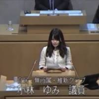 A screen shot of the Feb. 15 plenary meeting of the Suginami Municipal Assembly shows member Yumi Kobayashi questioning the ward's measures for sexual minorities. | Suginami Municipal Assembly