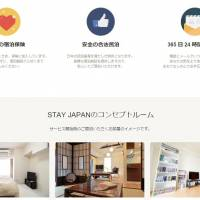 A screen shot of a website run by Tokyo online travel firm Tomareru states that it is the 'legal' provider of private-homes-for-rent services.