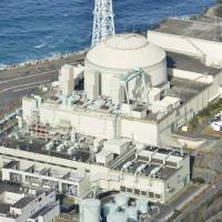¥300 billion price tag projected for scrapping Monju