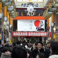 The Nakano Broadway commercial complex stands at the end of Nakano Sun Mall shopping street stretching out from JR Nakano Station. | YOSHIAKI MIURA