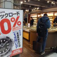 Shoppers check out high-end watches at the Jack Road duty free shop at the Nakano Broadway complex. | YOSHIAKI MIURA