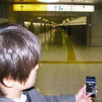Ministry tests smartphone app to navigate underground stations