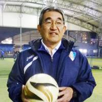 Japanese-Brazilian soccer coach in Kobe also teaches life's lessons