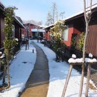 The buildings of Share Kanazawa in Ishikawa Prefecture resemble a camp or ski resort more than a center for the elderly.   ERIC JOHNSTON