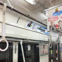 This overhead rail in a Tokyu Corp. train car is one of many that have been robbed of hand straps in a baffling spate of thefts. | TOKYU CORP. / KYODO