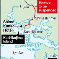 Railway line to be suspended during G-7 summit in Japan