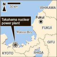 Radioactive water leak found at Takahama No. 4 reactor, posing restart delay