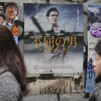 Moviegoers wait in front of a theater in Tokyo on Saturday for Angelina Jolie's film 'Unbroken' to open. | AP