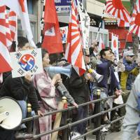 U.N. rapporteur urges Japan to consider law banning hate speech
