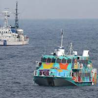 Ferry carrying 74 disabled by apparent whale strike off Izu Oshima