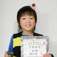 Okayama girl, 5, honored for knowledge of 'yokai' monsters
