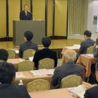 Same as it ever was: The Kansai Economic Federation held a forum in Osaka last month, but there wasn't much talk on new ideas. | KYODO