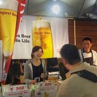 Craft beer gets confrontational at the 2016 Japan Brewers Cup