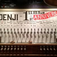 Tapping a local market: Craft Beer Market Koenji has tasty grilled meats to go with its extensive range of beers. | ROBBIE SWINNERTON