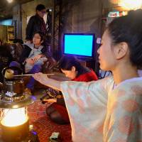 A new ceremony for tea in the rundown heart of Osaka