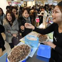 Give me chocolate: Japan's growing obsession with the 'food of the gods'