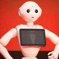 Pepper | COURTESY OF SOFTBANK