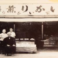 The real thing: The Souhonke Inariya bakery, which has made fortune cookies since the 1920s, is located next to Fushimi Inari Shrine. | BENJAMIN PARKS