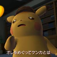 Pikachu finds his voice