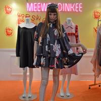 Dolled up: A Meewee Dinkee dress sporting illustrations by manga artist Suehiro Maruo | SAMUEL THOMAS