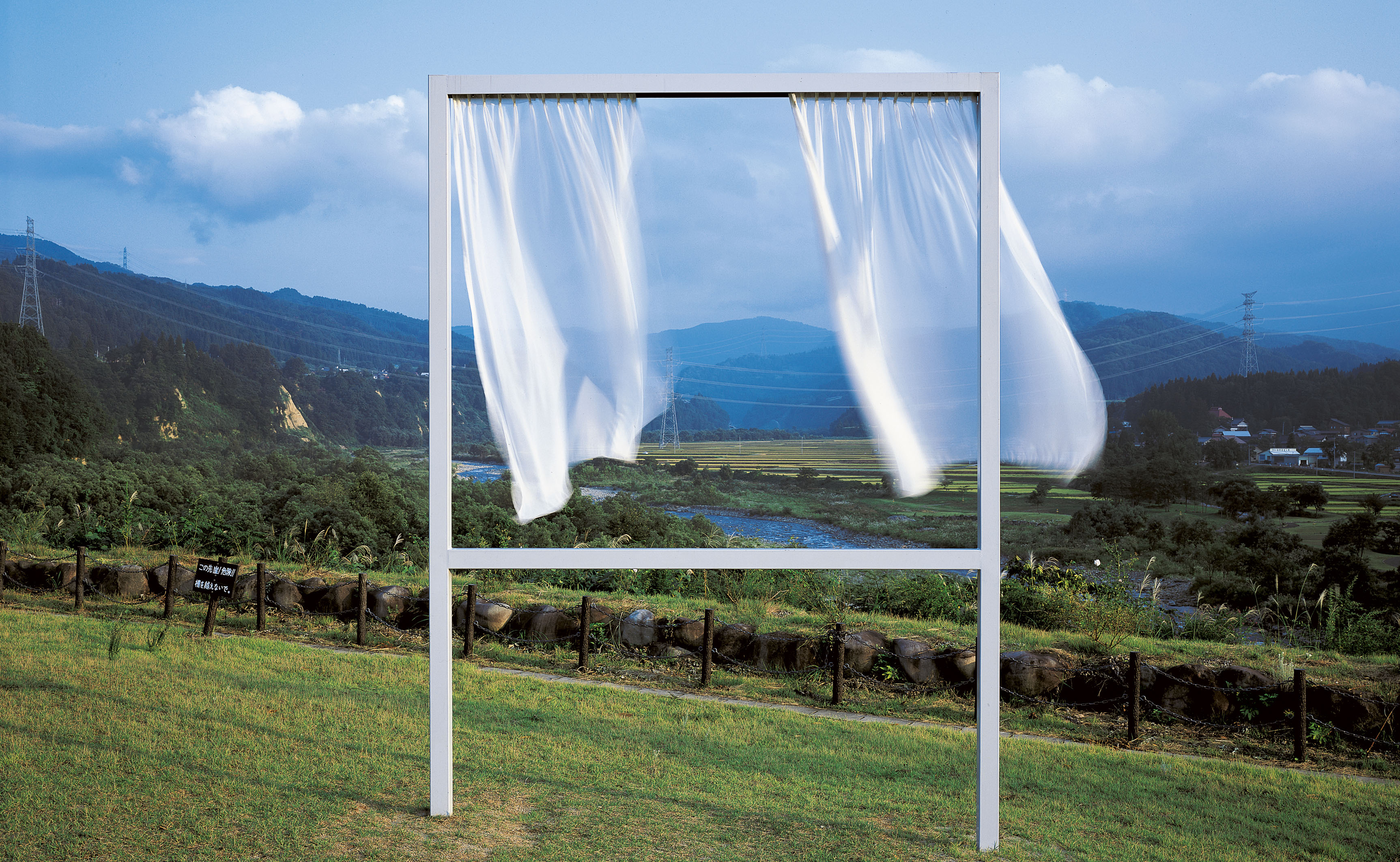 'For Lots of Lost Windows' (2006-ongoing) by Akiko Utsumi | T. KURATANI