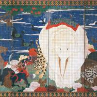 'Kazari: Decoration in Faith and Festival'
