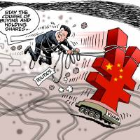 China suffering from a transparency problem