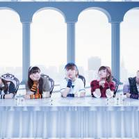 Last supper: Idol group Especia embraced a version of city pop that was similar to the sound popular in the 1980s, but has announced its recent album, 'Carta,' will be the last with its current members.