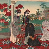 'Pleasure in the History of Fashion: From the Akira Ishiyama Collection'