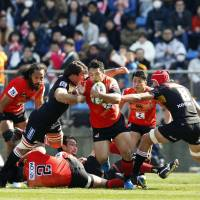 The Sunwolves played the first game in team history against the Lions on Saturday at Prince Chichibu Memorial Ground. The Lions won 26-13. | KYODO