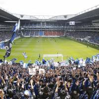 Gamba open new stadium with preseason victory