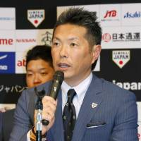Kokubo omits Otani from Samurai Japan squad to face Taiwan