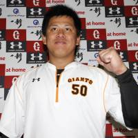 Yomiuri Giants left-hander Chiaki Tone has joined Japan's national team for upcoming exhibition games against Taiwan. | KYODO