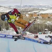 Freestyle skier Onozuka places second in halfpipe competition