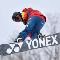 Ryo Aono competes at a World Cup halfpipe event in Sapporo on Sunday. | KYODO