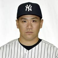 New father Tanaka envisions 'special year' with Yankees